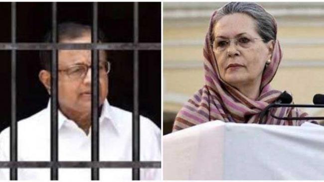 sonia, manmohan meets p chidambaram tihar jail - Sakshi