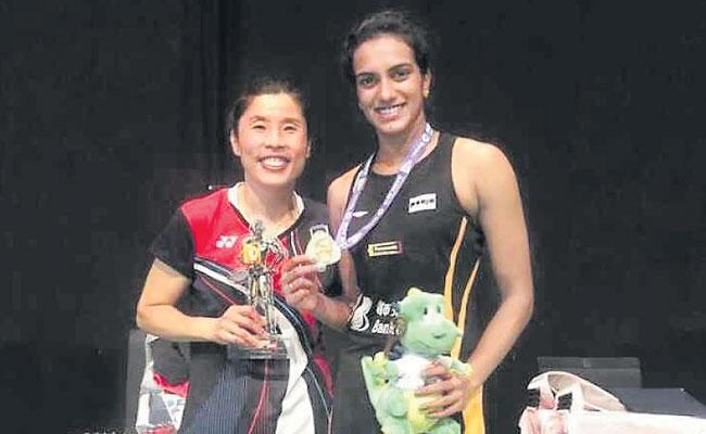PV Sindhu Korean Coach Resigns For Personal Reasons  - Sakshi