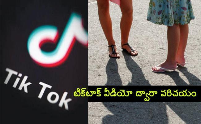 Married Women Escape With Tik Tok Friend in Tamil nadu - Sakshi