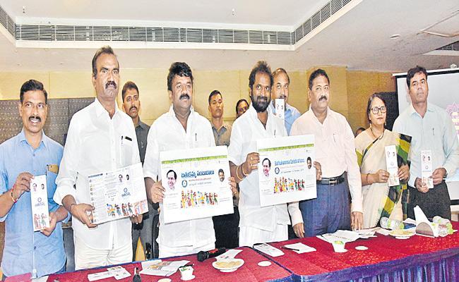 Ministers Unveiled Bathukamma Poster - Sakshi