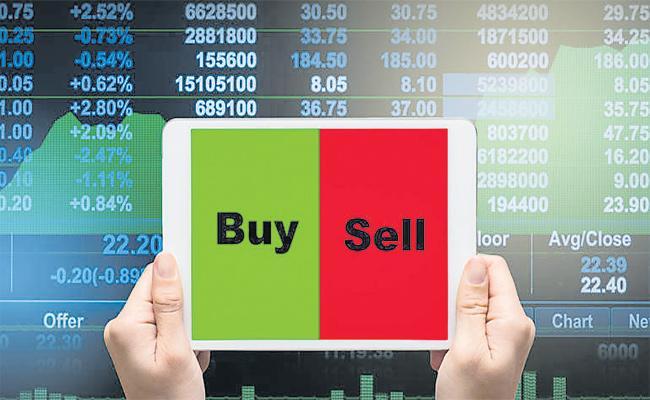 Market Ends With Mixed Result - Sakshi