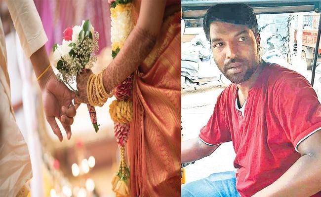 Man Arrest in Harassment Case Hyderabad - Sakshi