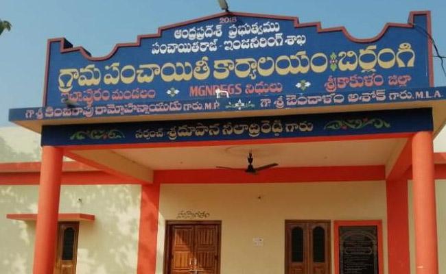 Sand Mafia In Srikakulam District - Sakshi