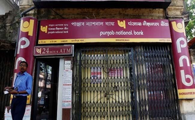CBI arrests PNB manager for taking Rs 1 lakh bribe to disburse loan - Sakshi