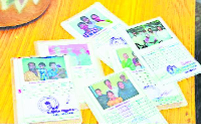 Government Ban Bogus Ration Cards In Vizianagaram - Sakshi