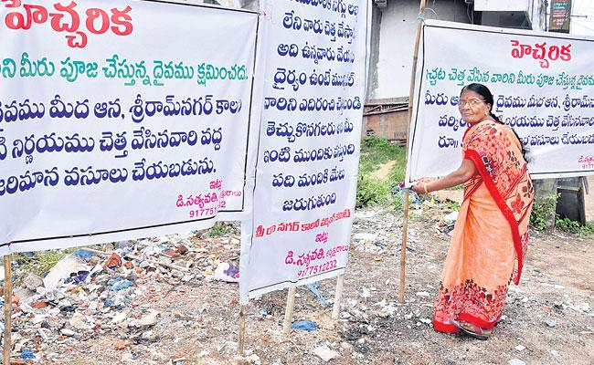 Elected As a Panchayat Member In 1985 Satyavati Served For Five Years - Sakshi