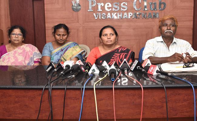 Operation RK In Visakhapatnam District - Sakshi