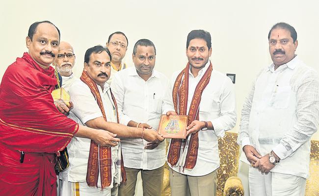 Vellampalli Srinivas Invites CM YS Jagan To Vijayawada Indrakeeladri Temple - Sakshi