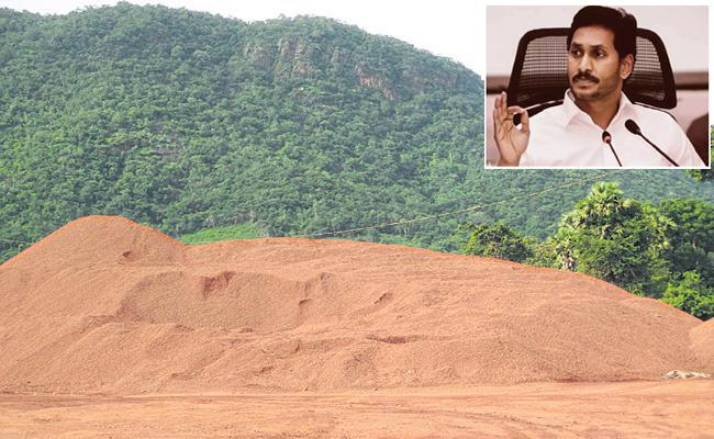 AP Government Orders Cancellation Of Bauxite Mining Lease - Sakshi