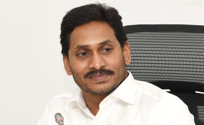 YS Jagan Review Meeting With Forest Environment Departments - Sakshi
