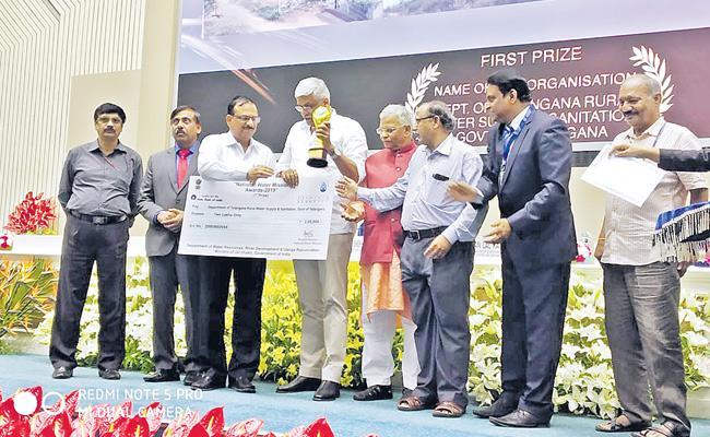 National Water Mission Awards Award To Mission Bhagiratha - Sakshi