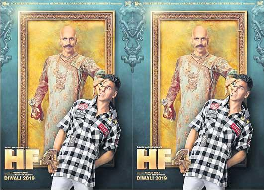 Akshay Kumar shares the first motion poster of Housefull 4 - Sakshi