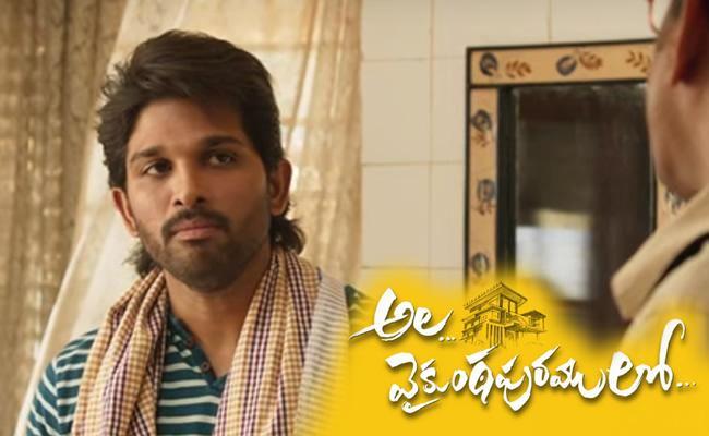 Ala Vaikunthapuramulo Movie Name Changes As Per Numerology - Sakshi