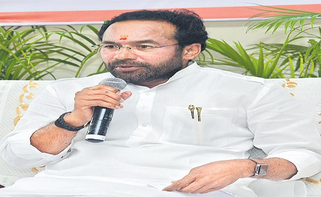 TS Reported 6 Thousand Rohingyas In The State Says Kishan Reddy - Sakshi