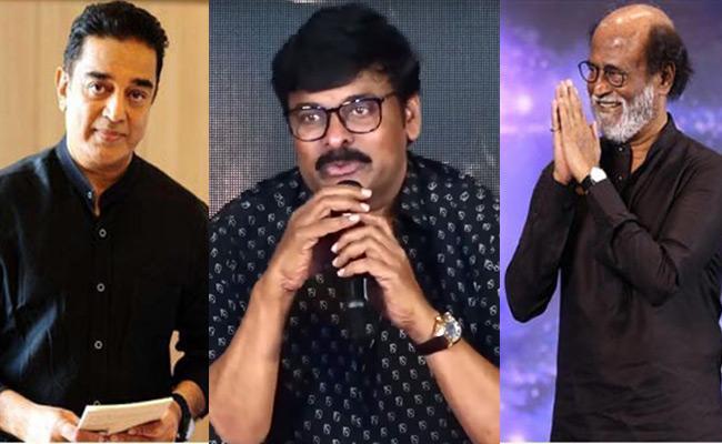 Stay Out Of Politics, Chiranjeevi Advises Rajinikanth, Kamal Haasan - Sakshi