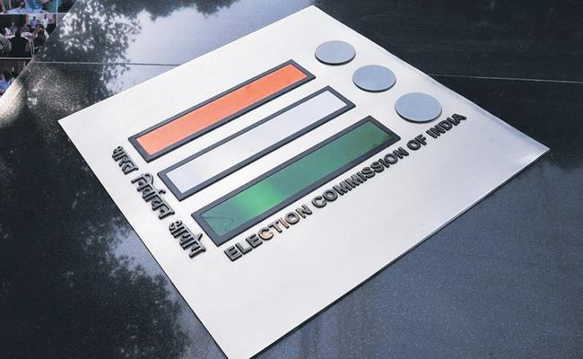 By-elections in December in Karnataka - Sakshi