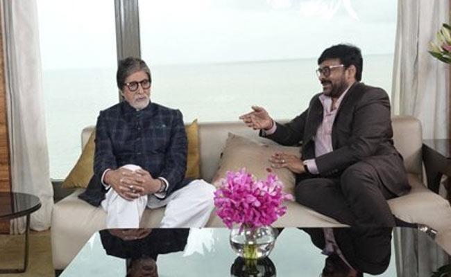 Chiranjeevi Did Not Care Amitabh Bachchan Suggestions On Politics - Sakshi