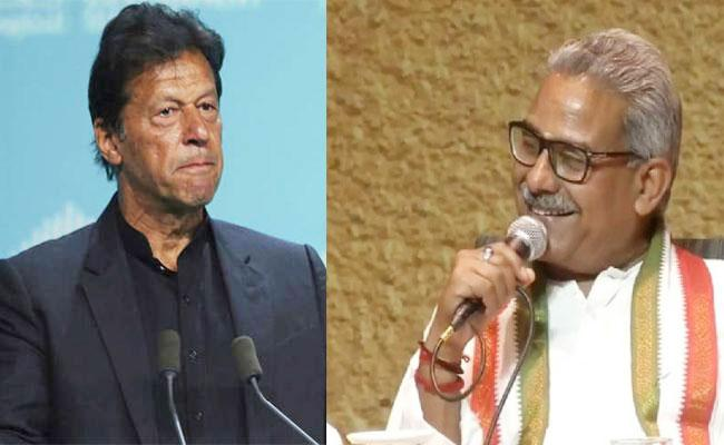 Sangh Leader Thanks Imran Khan Over His Comments On RSS In UNO - Sakshi