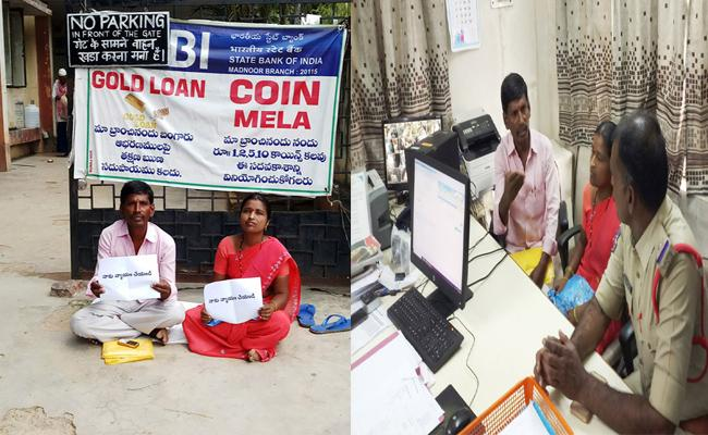 Man Sit Protest In Front Of SBI Bank Over Money Missing In His Bank Account - Sakshi