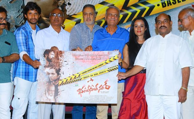 Bhagath Singh Nagar Movie Motion Poster Launch - Sakshi