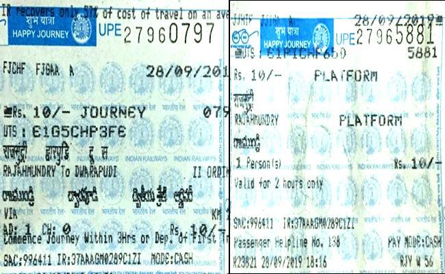 Railway Ticket Price Increased In Dussera Festival - Sakshi
