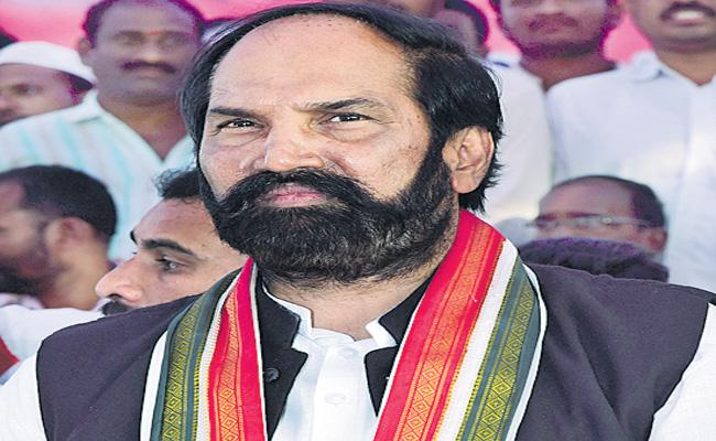 Uttam Kumar Reddy Fires On TRS Party - Sakshi