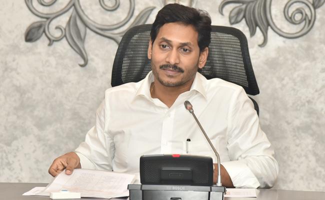 YS Jagan Visit Vijayawada Tomorrow - Sakshi