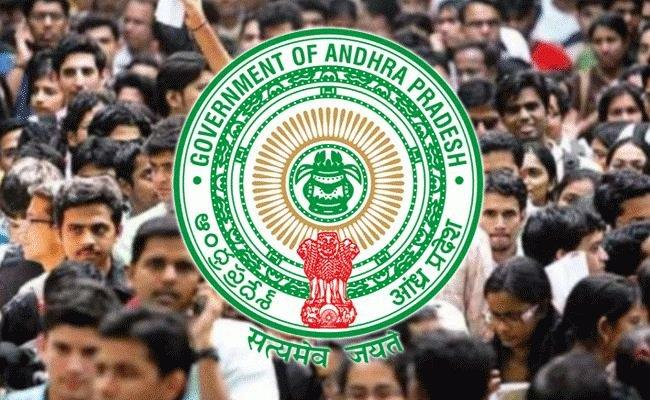 Appointment Order For Secretariat Employees Tomorrow - Sakshi