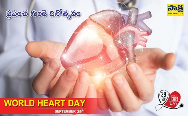 World Heart Day 2019 Special Story - Sakshi