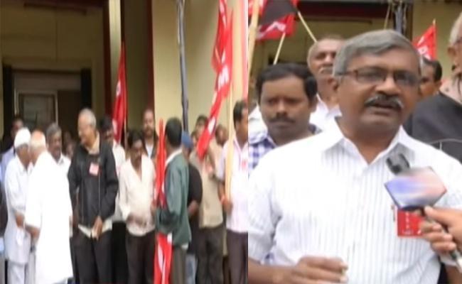 Left Parties Opposing Merger Of Andhra Bank - Sakshi