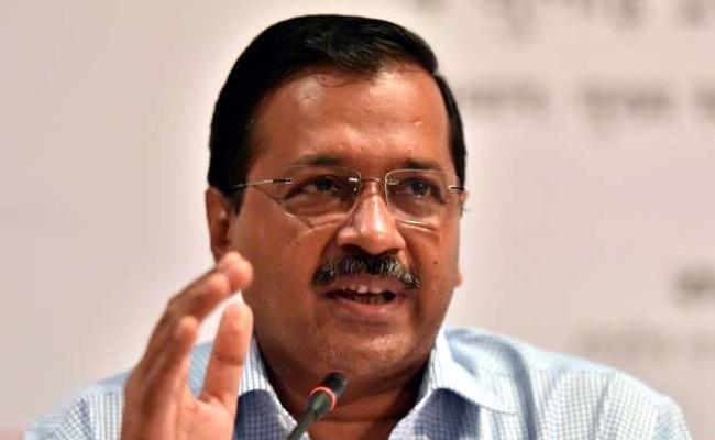 Arvind Kejriwal Said Delhi Can Not Serve People of Entire Country - Sakshi