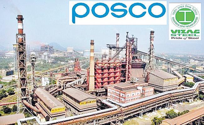 Posco team with Vizag Steel - Sakshi