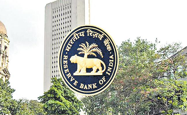 RBI Leverage Policy Review on 4th - Sakshi