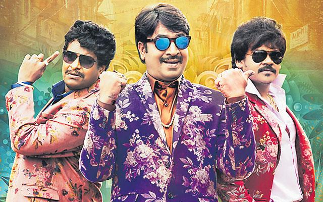 Comedian Srinivas Reddy Turns Into A Producer Cum Director For Bhagya Nagara Veedhullo - Sakshi