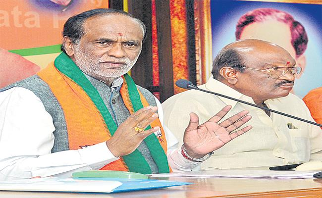 K Laxman Fires About TRS Government - Sakshi