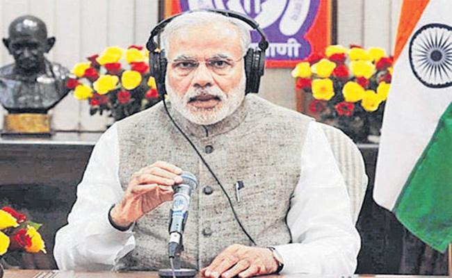 PM Modi Speaks About Lata Mangeshkar - Sakshi