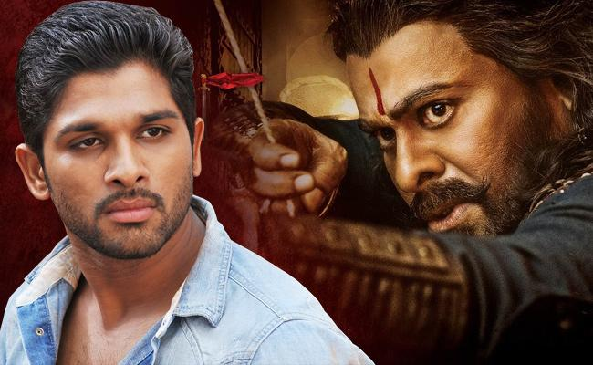 Allu Arjun Comments On Chiranjeevi Sye Raa Movie - Sakshi