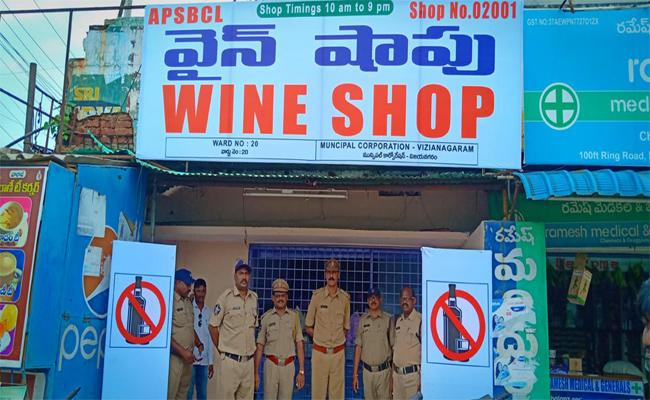 Government New Alcohol Policy In AP - Sakshi
