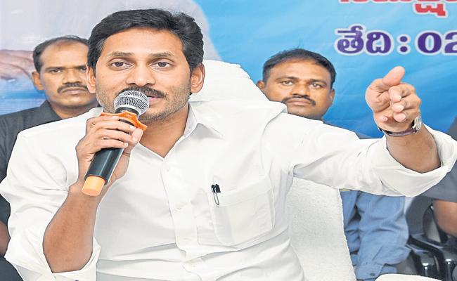 CM YS Jagan review with authorities on Pulivendula constituency development - Sakshi
