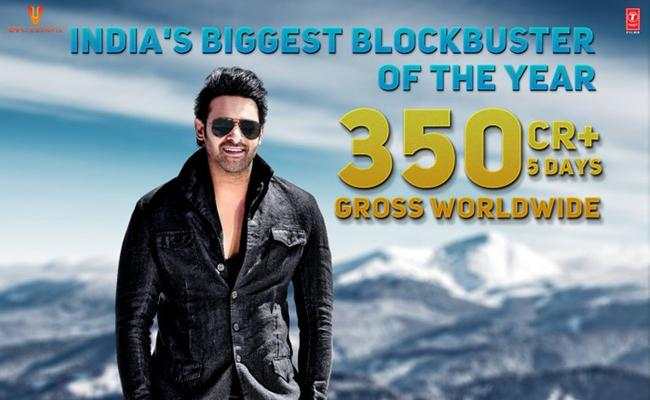 Prabhas's Saaho Defeats Hollywood Films in Worldwide Earnings - Sakshi
