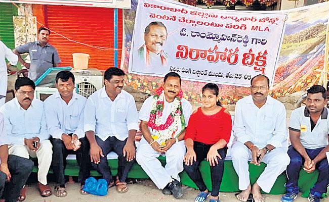 Vikarabad Merged In Charminar zone - Sakshi