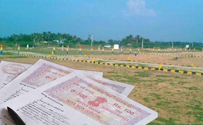 Land Registration Fraud In Kadapa - Sakshi