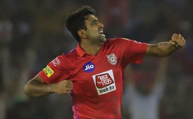 Ashwin Set To Play for Delhi Capitals In IPL 2020 - Sakshi