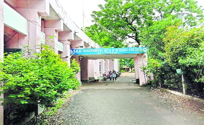 Degree college Classes In Online At Karimnagar - Sakshi