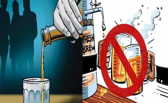 Duplicate Liquor Business Rampant In Yadadri District  - Sakshi