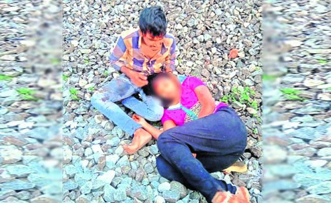Love Couple Suicide Attempt In Vizianagaram - Sakshi