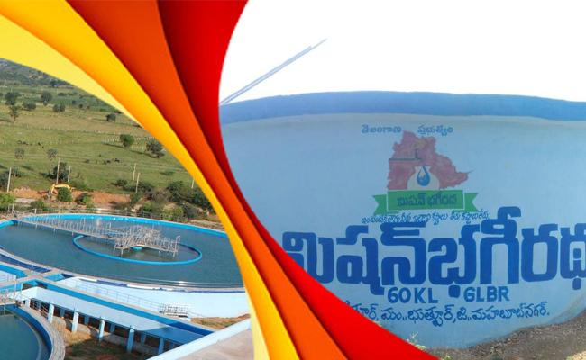 News About Mission Bhagiratha Jobs is Fake Says ENC Krupakar Reddy - Sakshi