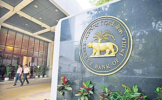 Loans Link With Repo Rate Now - Sakshi