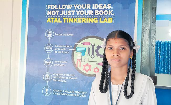 Student Sri vasavi Selected For ISRO Space Quiz - Sakshi