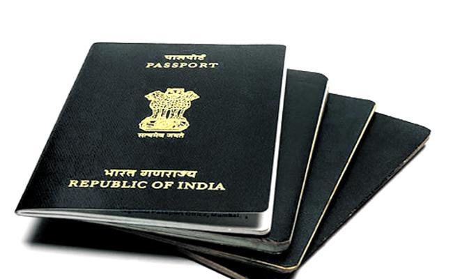 How To Get Passport Easily - Sakshi